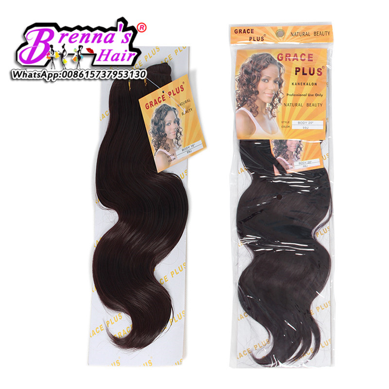 Good quality 18 inch 20 inch 200 gram brazilian hair weave bundles perruque synthetic women hair extensions braiding hair