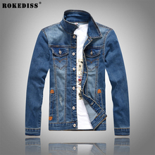 ROKEDISS Men's Jean Jacket Men Denim Jackets for Men Slim 100% Cotton Outerwear Fashion Jean Jacket Coat Male Light Blue W076