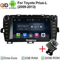2 GB RAM 1024*600 8 inç Octa Çekirdek Android 6.0 Araç DVD oyuncu Fit Toyota Prius 2009-2013 Için GPS Bluetooth 4G WIFI ile dijital