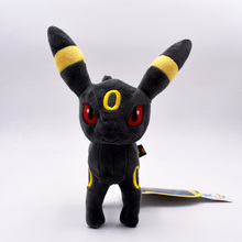 15-20cm Eevee Umbreon Plush Toy Cartoon Anime Peluche Soft Stuffed Doll Baby Toy Gift For Children's Christmas Free Shipping