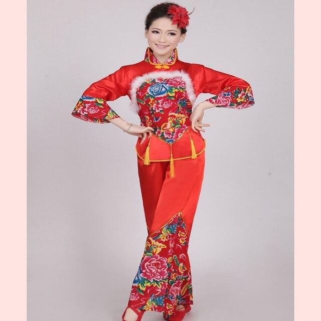 2015 современный китайский народный танец костюм моложе танец костюм женщин барабан танец производительность одежда танец с веером одежда