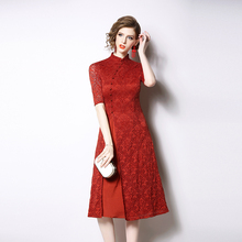 Women's new lace dress single-breasted retro stand collar cheongsam dress stand collar single breasted blazer