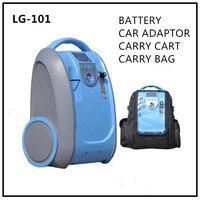 Кислородный концентратор для медицинских и обслуживание / дома / авто / путешествия бесплатная доставка DHL концентратор кислорода