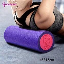 QUBABOBO 45*15cm PE rodillo de espuma de Yoga relaje músculo Yoga masaje rodillos para Pilates rodillo bloques para ejercicio eje Fascia rodillo