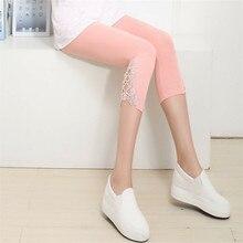 ¡Novedad! Leggings de cintura alta para mujer, pantalones Capri de encaje recortado, pantalones de verano de alta calidad, moda 3/4