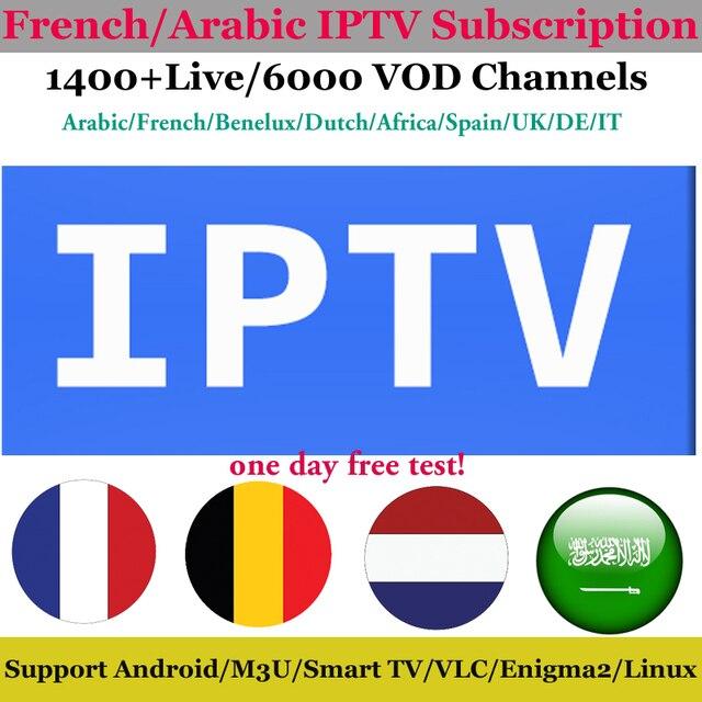 1 năm Pháp IPTV H265 Châu Âu Ả Rập Châu Phi Hà Lan Bỉ Qatar Morocco TV hỗ trợ Android tv box Điện Thoại Thông Minh iptv m3u
