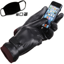 Vīriešu cimdi īstas ādas modes vīriešu ziemas skārienjūtīgā ekrāna cimdi Made itāļu importētās aitādas kājiņas Jaunākais dizains B-6076