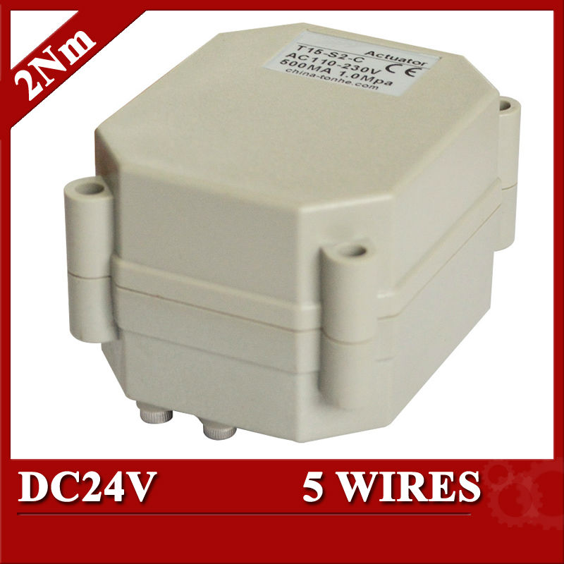 цена DC24V motorized valve actuator, 5 wires(CR501) electric actuator for valve with 2Nm torque force, with signal feedback