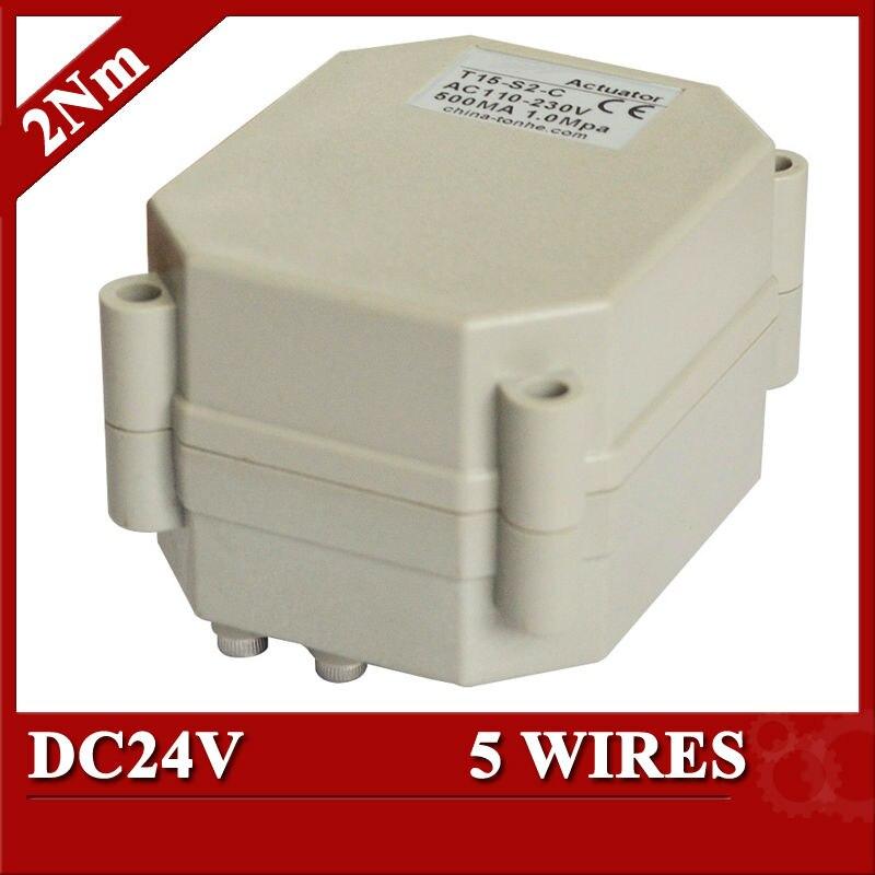 DC24V vanne motorisée actionneur, 5 fils (CR501) électrique actionneur pour valve avec 2Nm couple force, avec retour du signal