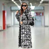 2017 envío gratis nuevo otoño invierno abrigo diseño acolchado de algodón Plus tamaño Delgado chaqueta con cremallera con capucha de moda de las mujeres
