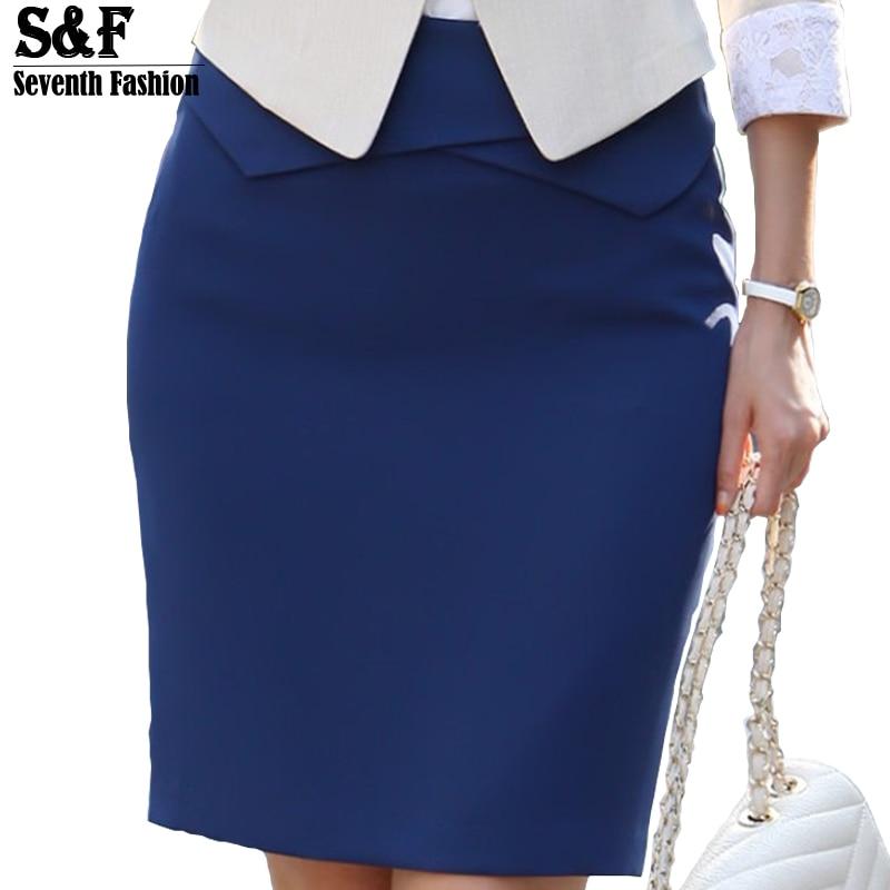 Blue Formal Skirt | Jill Dress