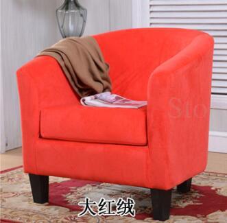 Европейский тканевая одноместная Софа стул интернет кафе кофе небольшой диван гостиничная комната кабинет компьютерный диван стул - Цвет: VIP 3
