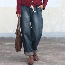 Blue Cotton Elastic waist Denim Women Harem Pants Drawstring Loose Casual Vintage Jeans Pants Brand design Harem Trousers A048