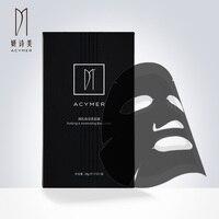 Acymer 5PCS Moisturizing Skin Care Mask Whitening Black Face Mask Sheets Anti Aging&Wrinkle Bamboo Charcoal Care Facial MaskBC07