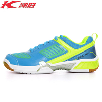 Li Ning Women S Professional Badminton Shoes TPU Support Cushioning Li Ning Sneakers Sports Shoes FYZH004