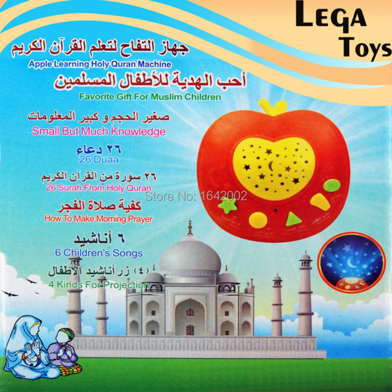 US $81 6 40% OFF|Childrens Islamic TOY Play Learn Dua Surah Quran Prayer  Nasheed Kids Gift Muslim,Educational Islamic Toys with Light,12pcs/lot-in