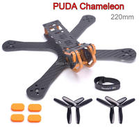 NEW PUDA Chameleon FPV Frame 220 220mm 5 FPV Quadcopter Frame FPV Racing Drone Freestyle For