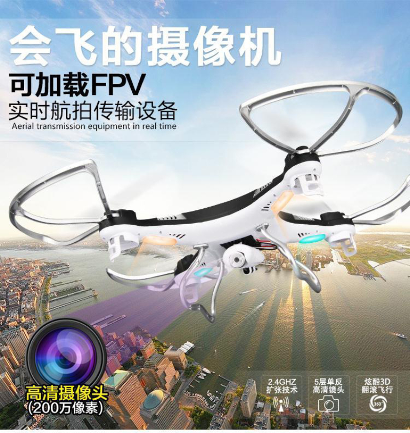 rc hobby remote control drone x9 WIFI FPV RC Quadcopter 2.4G 4CH 6-Axis 360 Flips with 2.0MP wifi Camera rc toys for best gift new arrival attop a5 2 4g 4ch 6 axis gyro rtf remote control quadcopter 180 360 degree flips aircraft drone toy 2016