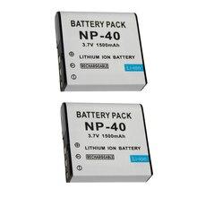 2Pcs/lot 1500mAh E520 Pack