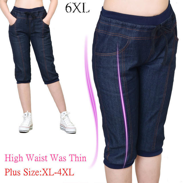 44729895682c 6 EXTRA LARGE Women s Jeans high waist hole jeans woman Korean version of  casual seven jeans Straight elastic waist jeans