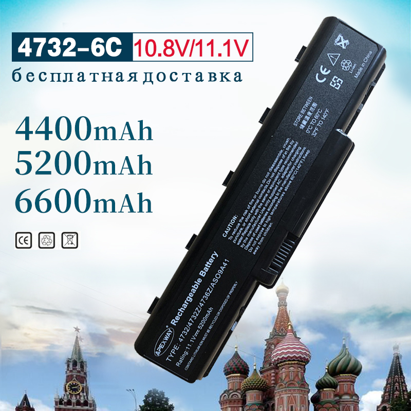 4400mah Laptop Battery for ACER AS09A31 AS09A41 AS09A51 AS09A61 AS09A71 AS09A73 AS09A75 AS09A90 AS09A56 5732 4732 5516 55174400mah Laptop Battery for ACER AS09A31 AS09A41 AS09A51 AS09A61 AS09A71 AS09A73 AS09A75 AS09A90 AS09A56 5732 4732 5516 5517