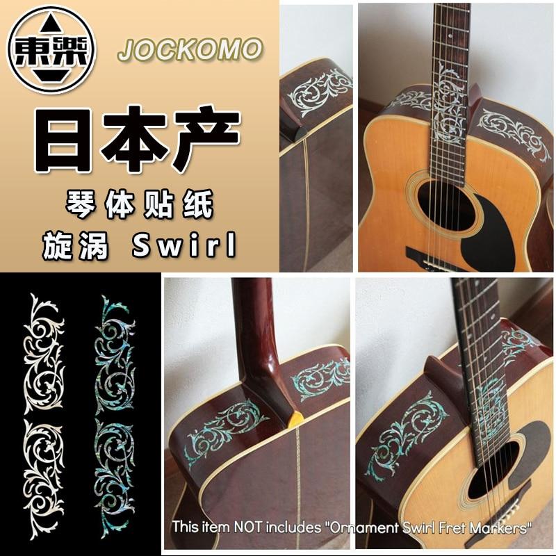Inlay Stickers Decals for Acoustic Guitar Side Body - Ornamental Swirl L&R swirl r 36