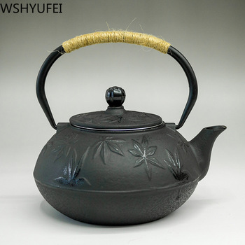 Cast iron pot boiling water iron teapot antique old iron health pot Tea set tea set home gift tea set drinking utensils 2