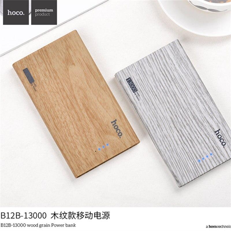 imágenes para Hoco de madera banco de la energía 13000 mah tesoro de carga adecuado para iphone ipad android carga phoneportable móviles cargador para móviles