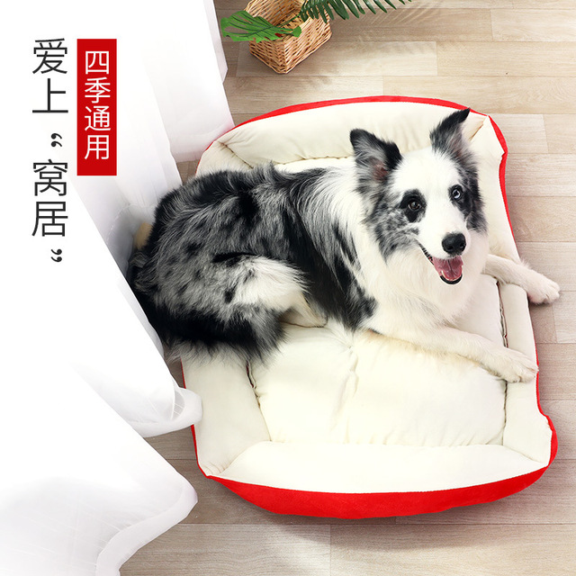 Canile nido Domestico Barboncino Golden Retriever Dog bed Pet forniture gatto nido e cane stuoie