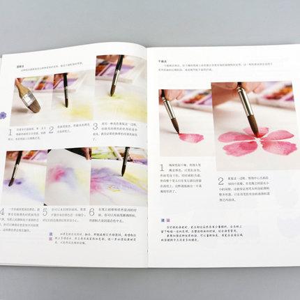 Купить с кэшбэком Flower watercolor class Complete self-study course for watercolor scenery book
