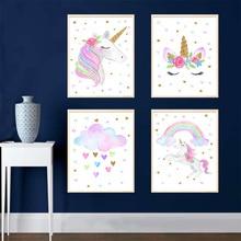 Nordic Cartoon Unicorns Canvas Paintings Hanging Paint Cores Living Rooms Cuadros Decoracion Dormitorio Spray Painting
