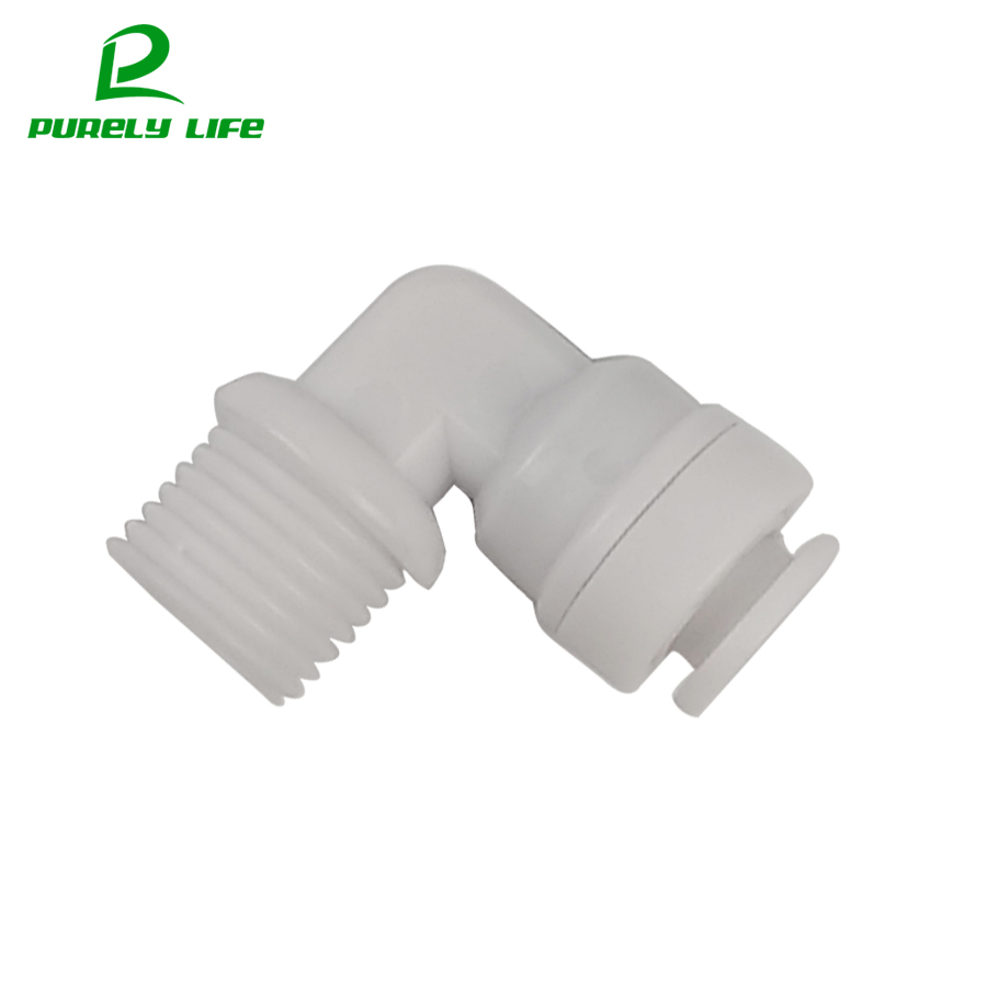 Non buckle 1/4 elbow connection 1/4External thread to 1/4 pipe 1/4 L-Type fast joint 1/4 inch pipe fitting Plastic joints free shipping 10pcs lot pu 6 pneumatic fitting plastic pipe fitting pu6 pu8 pu4 pu10 pu12 push in quick joint connect