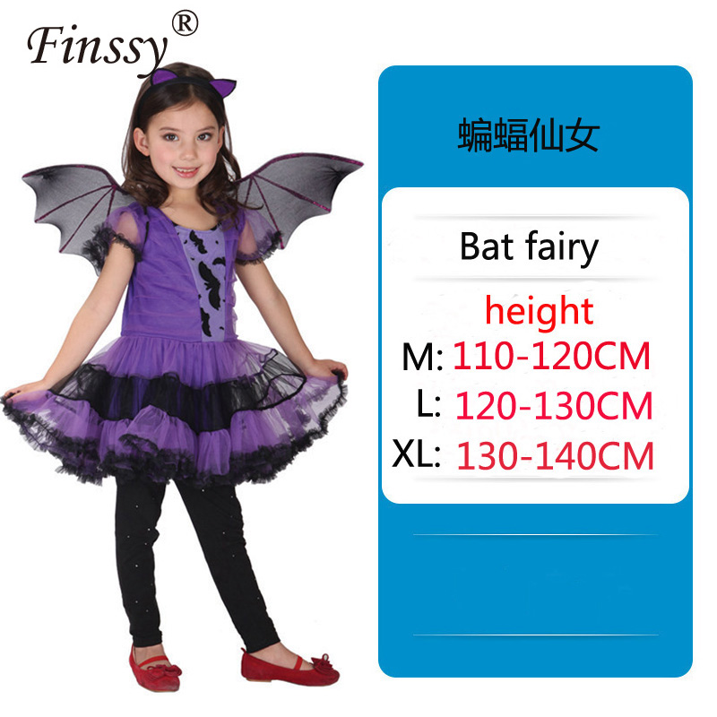 Vampire Bat Dark Wizard Cosplay Clothing Stage Drama Performance Costume Props Halloween Carnival Party Masquerade Costume
