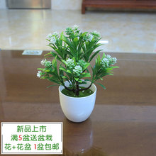 The simulation of indoor potted green plants and potted plant flowers small ornaments Room Decor bonsai desktop