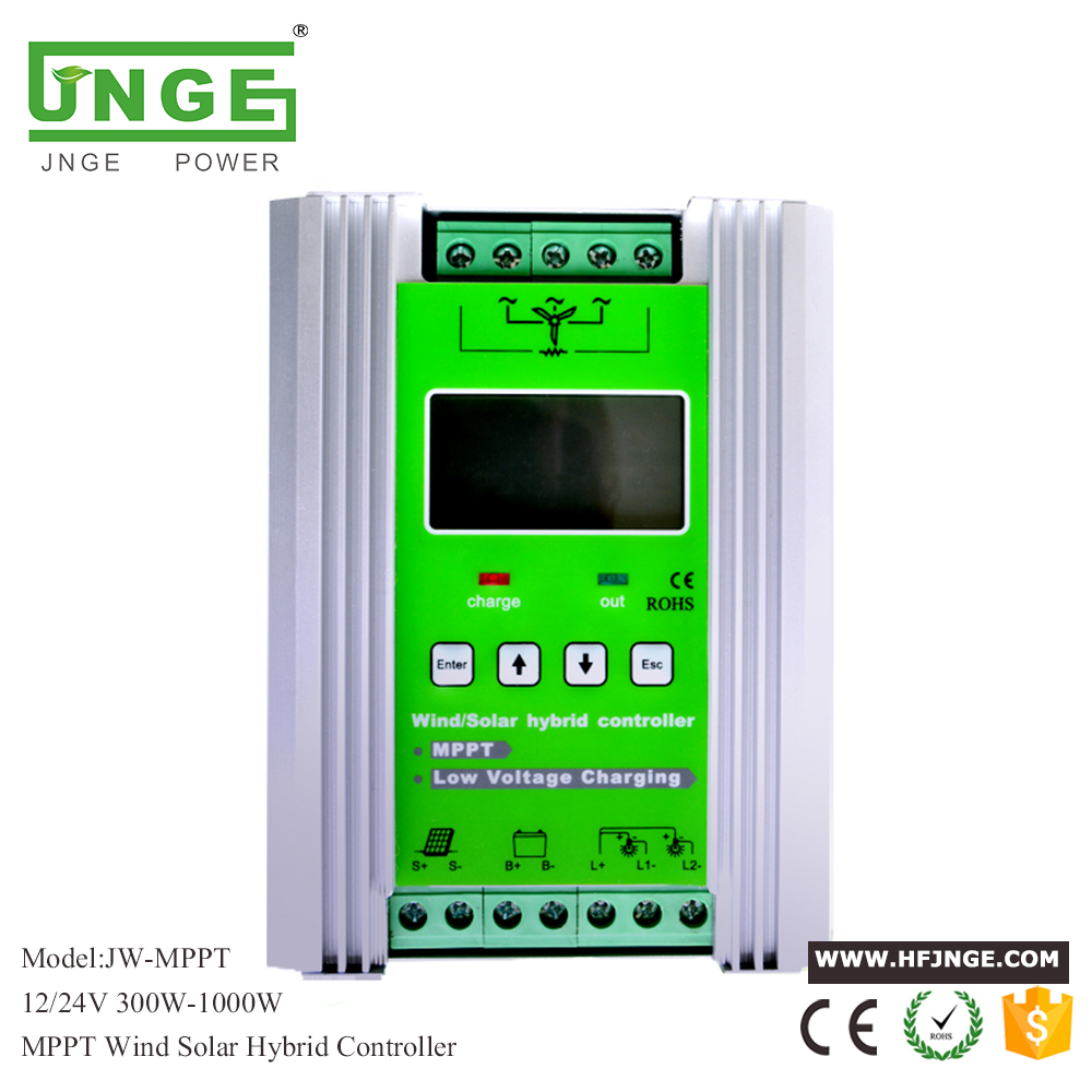 JNGE POWER 1200W MPPT Wind Solar Hybrid Controller 12V/24V Auto 600W wind turbine 600W Solar Boost with Free Dumpload Resistor 600w wind solar hybrid controller 400w wind turbine 200w solar panel charge controller 12v 24v auto with big lcd display
