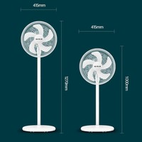 Simple Style Household Summer Cooling Fan 220V Power Saving Low Noise Desktop Ventilator Floor Stand Fan Air Cooling Conditioner