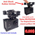 RC Quadcopter Rubber Gimble Camera Holder for SYMA X8C X8W X8G X8 X8HW fit SJ4000 6000 7000 Gropro xiaomi yi eken h9 Spare Parts