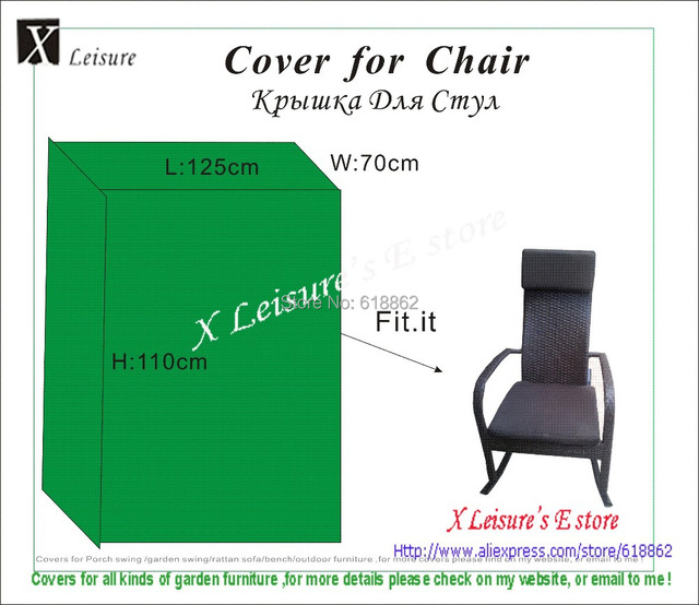 Rocking Chair Protective Cover Water Dust Proofed Furniture Free Shipping