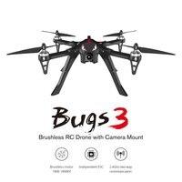MJX ошибки 3 бесколлекторный Дрон 2,4 ГГц 3D переворачивает RC Quadcopter с камера крепление 18 мин летающее время 500 м Long Range дистанционное управление