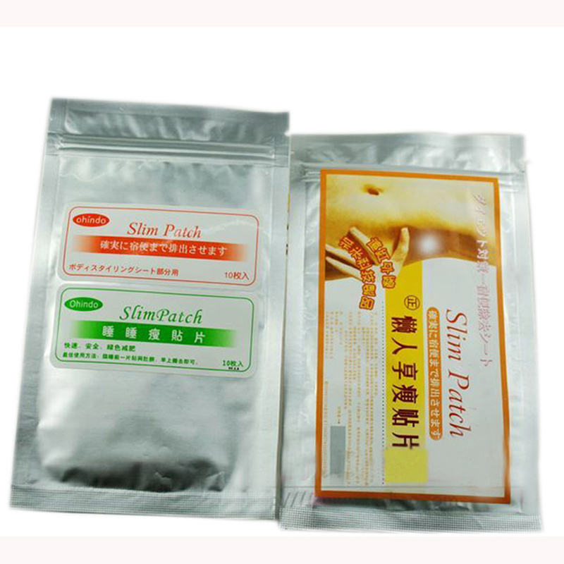 1pc Fast Slimming Diet Products No diet Weight Loss Slimming Patch ...