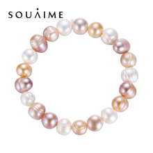 ФОТО [ykin] 100% natural freshwater pearl bracelet for women top quality multi-color charm bracelets big size pearls jewelry