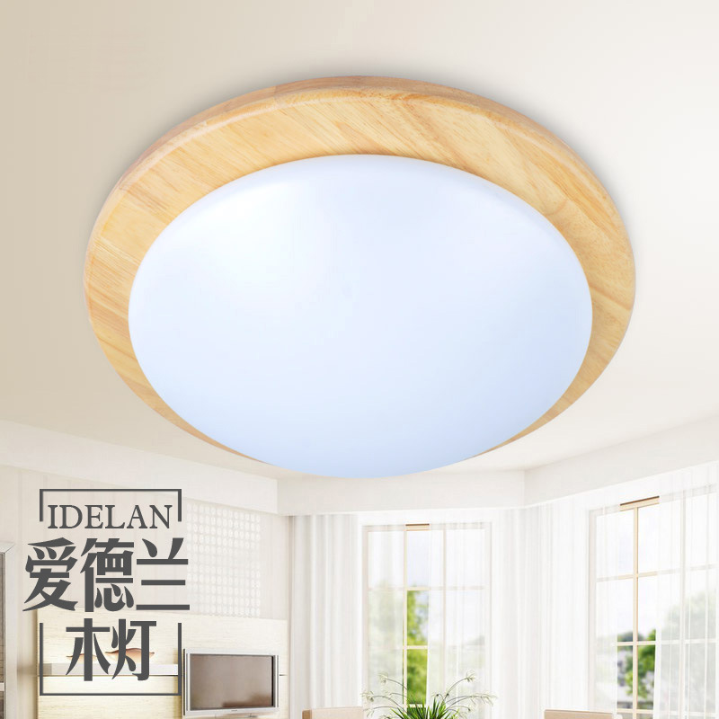 dome light The sitting room the bedroom room balcony lamp round wooden lamp act the role ofing Nordic absorb dome lightdome light The sitting room the bedroom room balcony lamp round wooden lamp act the role ofing Nordic absorb dome light