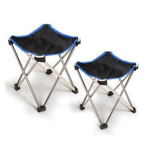 Image 1 - 屋外家具軽量釣り折りたたみ椅子アルミ合金ポータブル小椅子