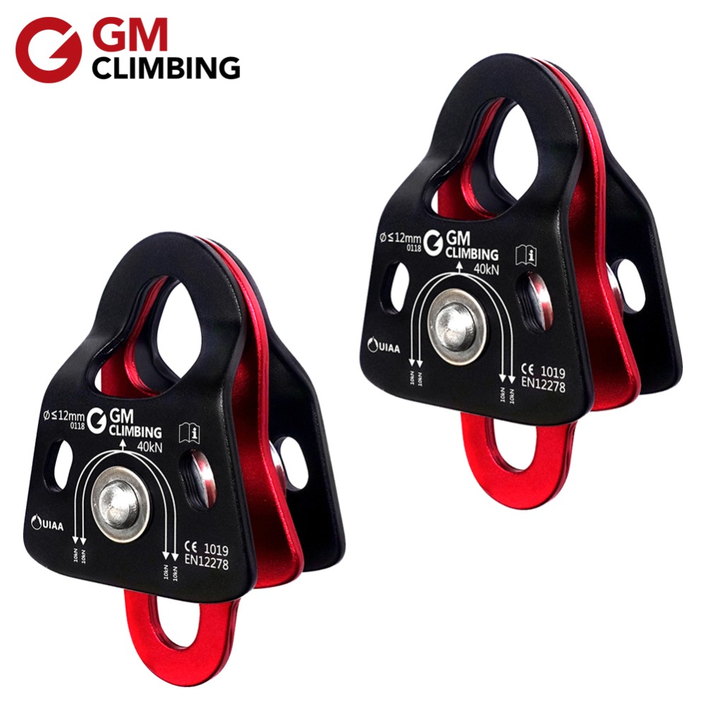 GM CLIMBING Pulley CE UIAA 40kN Micro Double Rope Pulley Outdoor Rock Climbing Survival Rescue Mountaineering