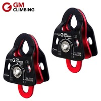 GM CLIMBING Pulley CE / UIAA 40kN Micro Double Rope Pulley Outdoor Rock Climbing Survival Rescue Mountaineering Equipment