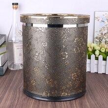 Роскошное винтажное мусорное ведро из искусственной кожи, мусорные ящики для кухни, металлический двойной слой с крышкой, Настольная корзина для украшения дома PLJT10