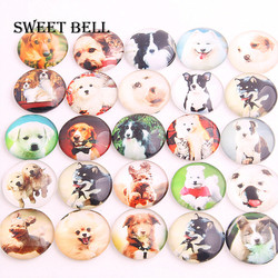 SWEET BELL 20PCS 25mm 20mm Handmade Photo Glass Cabochons(Dog) Mixed Color Pattern Supplies For Jewelry Hand Made 9C1467