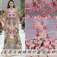 Summer new sequins flower mesh sequins embroidered dress fabric diy holiday wedding lace fabric boutique fashion cloth