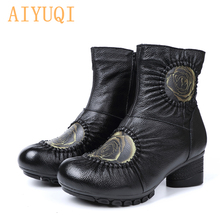 AIYUQI  Womens booties 2019 new autumn and winter genuine leather womens Martin boots, retro printed casual mother boots