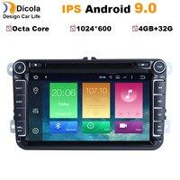 8 Android 9 IPS Car DVD for VW POLO GOLF 5 6 POLO PASSAT B6 CC JETTA TIGUAN TOURAN EOS SHARAN SCIROCCO CADDY with 4G GPS Navi